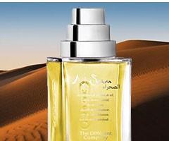 Desert Dreams - A wondrous beauty: Al Sahra