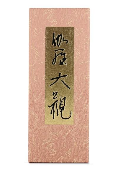 Kyara Taikan   by Nippon Kodo