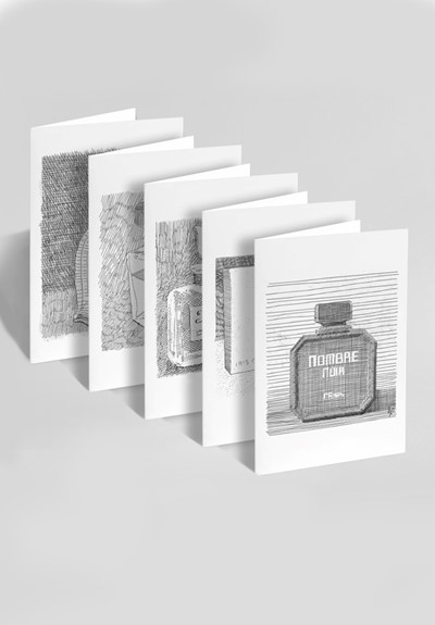 Lost Perfumes Notecards  Stationery  by Fzotic