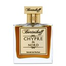 Chypre Du Nord by Bortnikoff
